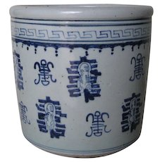 Chinese Porcelain Blue and White Cylindrical Pot