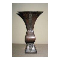 19th C. Chinese Bronze Gu- Form Vase
