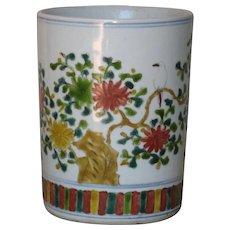 Chinese Porcelain Brush Pot Floral Motif