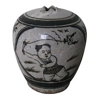 Chinese Cizhou Pottery Jar