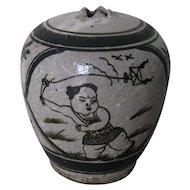 Chinese Cizhou Pottery Jar