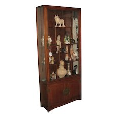 Vintage Chinese Yellow Rosewood Vitrine Cabinet