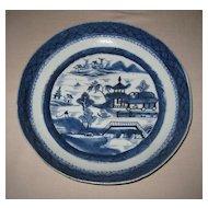 19th C. Chinese Porcelain Blue & White Bowl
