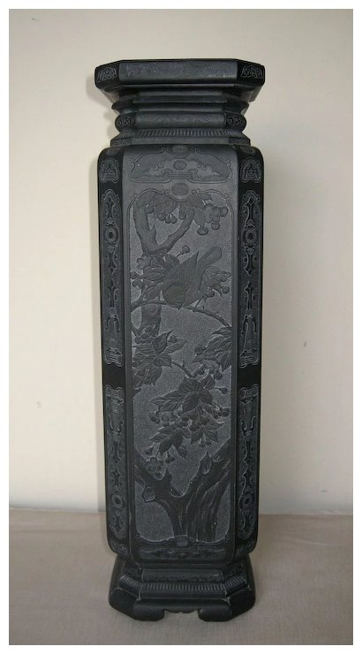 Chinese Tall Elegant Black Ink Stone Vase Dynasty Collections