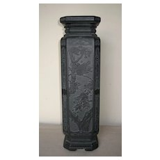 Chinese Tall Elegant Black Ink-stone Vase