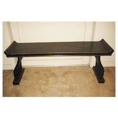 Elegant Chinese Lacquered Low Altar Table