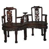 Antique Chinese Hardwood Tete-a-Tete