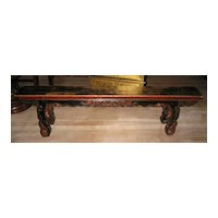 Chinese Long Narrow Fruitwood Bench