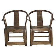 Pair Antique Chinese Cypress Wood Horseshoe Arm Chairs