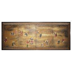 19th Century Japanese Four-Panel Screen of Children