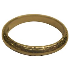 Vintage Signed BELAIS 18K White Gold Embossed Wedding Band Ring  Sz 5.5
