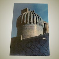 Original Colored Ethnographic Architectural Photograph of the Fluted Dome of Bibi Khanum Mosque Samarkand, Uzbekistan by Bernard Levere
