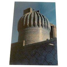 Original Colored Ethnographic Architectural Photograph of the Fluted Dome of Bibi Khanum Mosque Samarkand, Uzbekistan by Bernard Levere