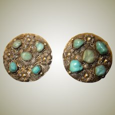Antique Matching Pair of Chinese Turquoise and Silver Dress Clips