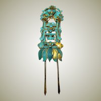 Women's Antique Chinese Kingfisher Hairpin