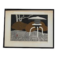 "Kiyoshi Saito (1907- 1997) Japanese artist woodblock print signed and numbered ""Garden Sendo -Gosyo Kyoto"" 1960"