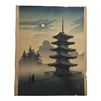 "Eijiro Kobayashi (1870 - 1946) Japanese woodblock print night scene ""Pagoda at Moonlight"" early 20th century artwork"