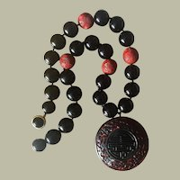 Very Elegant 1980's Art Deco Style Chinese Red Cinnabar and Black Onyx 15 mm Beads Hand Knotted Necklace with Large Red and Black Cinnabar Pendant