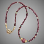 """Elegant Natural Un-Dyed Ruby Beads Necklace with Center Star Ruby Bead Aquamarine Beads 17"""" Long 19.2 grams Over 60 Ctw"""
