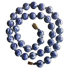 Vintage Chinese Hand Painted Blue and White Shou Symbols Porcelain Beads Necklace 25""