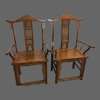 Chinese Yoke Back Arm Chairs Pair
