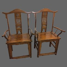 Chinese Yoke Back Arm Chairs Pair