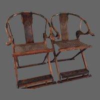 Chinese Horseshoe Yoke Back Folding Chairs Pair
