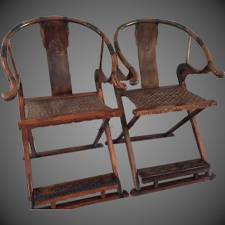 Chinese Horseshoe Yoke Back Folding Chairs Pair