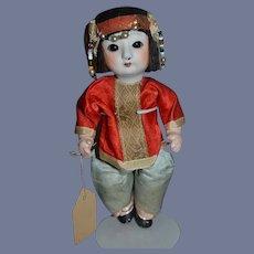 Old Bisque Doll Oriental Glass Sleep Eyes Original Costume W/ Provenance