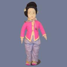 Wonderful Vintage Felt Cloth Doll In Original Costume Asian Girl Jointed Sweet!!