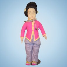Wonderful Vintage Felt Cloth Doll In Original Costume Asian Girl Jointed Sweet!!