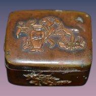 Old Rosary and Wonderful Miniature Hinged Box Fancy Raised Motiff Flowers Vase Bronze ? Miniature Wonderful Oriental