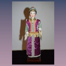 Old Oriental Doll in Original Box MANG LEE CHUN W/ Old Paper