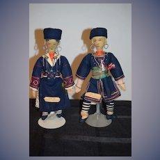 Old Cloth Doll Set French Indochina Kimport Dolls Original Clothing Tags HMOG