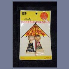 """Vintage Japanese Novelty Kokeshi Erasers 2.25"""""""