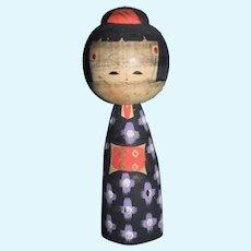 Vintage Japanese Wood Kokeshi Doll Signed