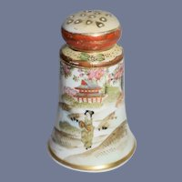 Old Oriental  Painted Hat Pin Holder Porcelain