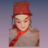 "Antique Doll Rare Papier Mache & Wood Puppet Oriental BIG 30"" Unusual"