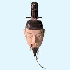 Old Doll Wood Carved Oriental Head Large Unusual