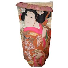 Old Doll Fan Oriental Doll & Noise Maker Unusual Wood Cloth