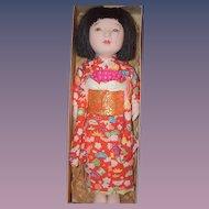 Old Oriental Doll in Original Box