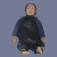 Old Doll Oriental Wonderful Face