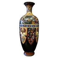 Vintage Japanese Cloisonné' Vase
