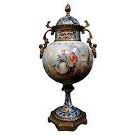 """Vintage Rare """"Salesman's Size"""" Sevres Porcelain Covered Urn"""