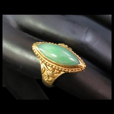 Vintage 24K Gold Chinese Jade Ring