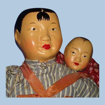 Amah With Child Chinese Character Doll Hong Kong