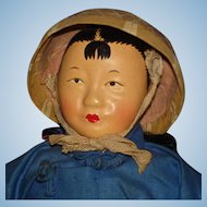 Sampan Chinese Character Doll Hong Kong 1940s-on