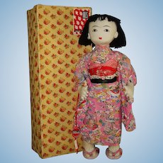 "17.5"" Willy Seiler Japanese Girl Kimono Cloth Doll in Box 1940s-50s"