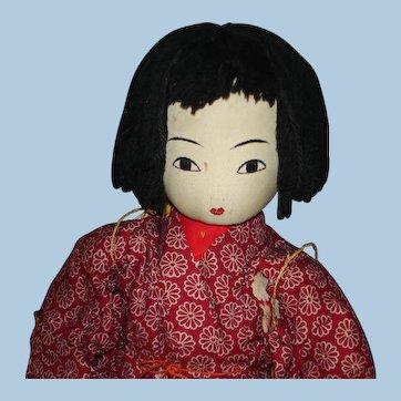 """18"""" Willy Seiler Japanese Cloth Rice Farmer Girl Doll 1940s-50s Japan"""
