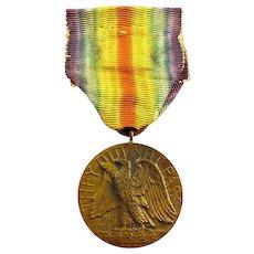 WWI Elizabeth, New Jersey War Service Medal 1917-1918